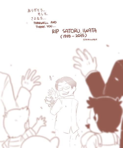 An Ode To Late Nintendo President Satoru Iwata CJx0XOfUkAEUKq9