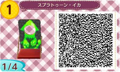 how to get qr codes in animal crossing new leaf