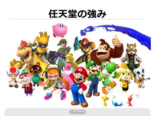 IMAGE(http://gonintendo.com/system/file_uploads/uploads/000/008/852/original/big.jpg)