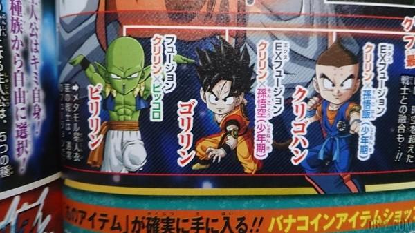 Dragon-Ball-Project-Fusion-Pirilin-Goril