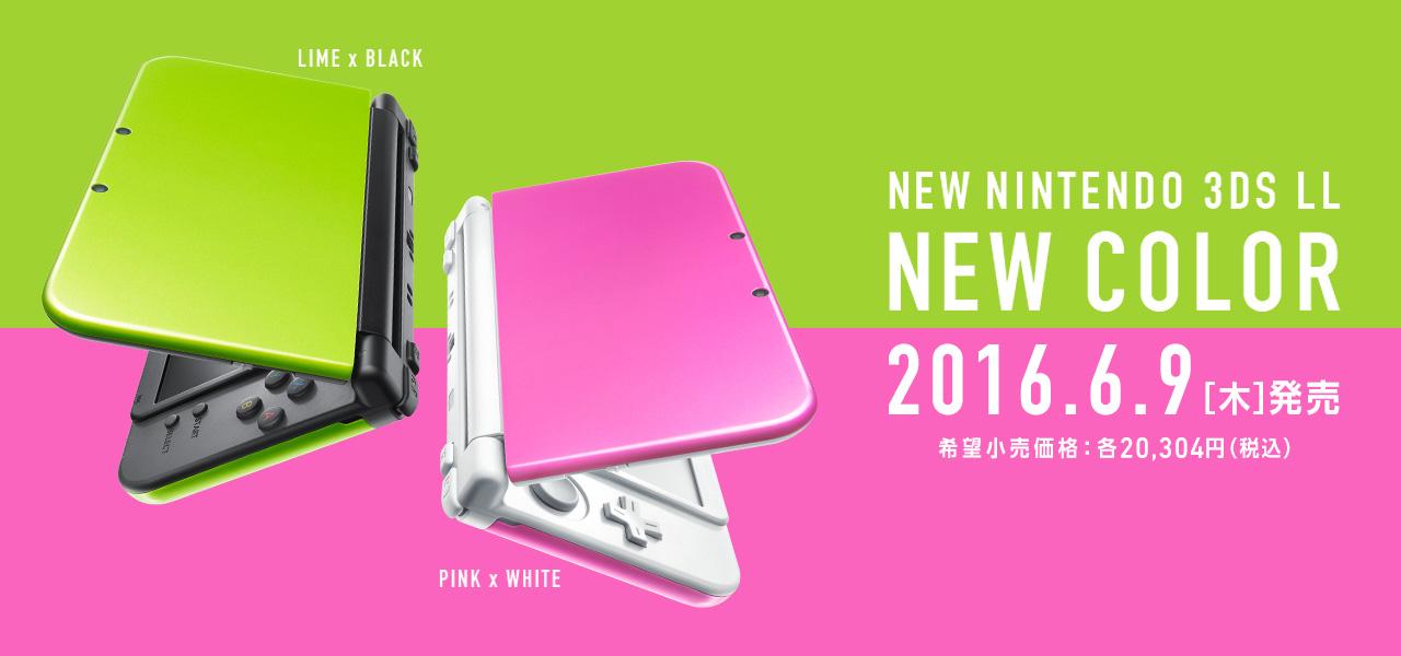 new3dsll_lime_pink.jpg