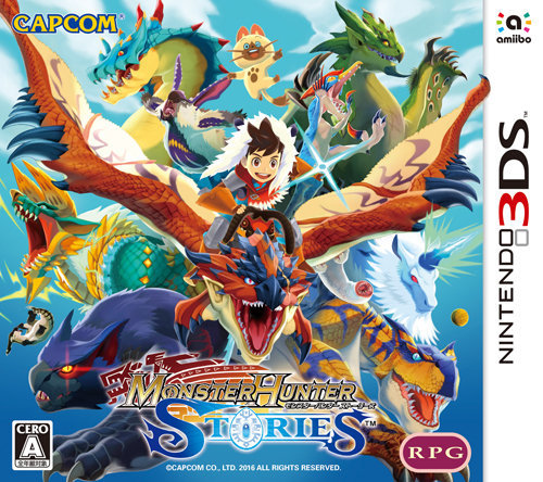 Monster Hunter Stories: Monsters that are Ten Stories Tall 665792