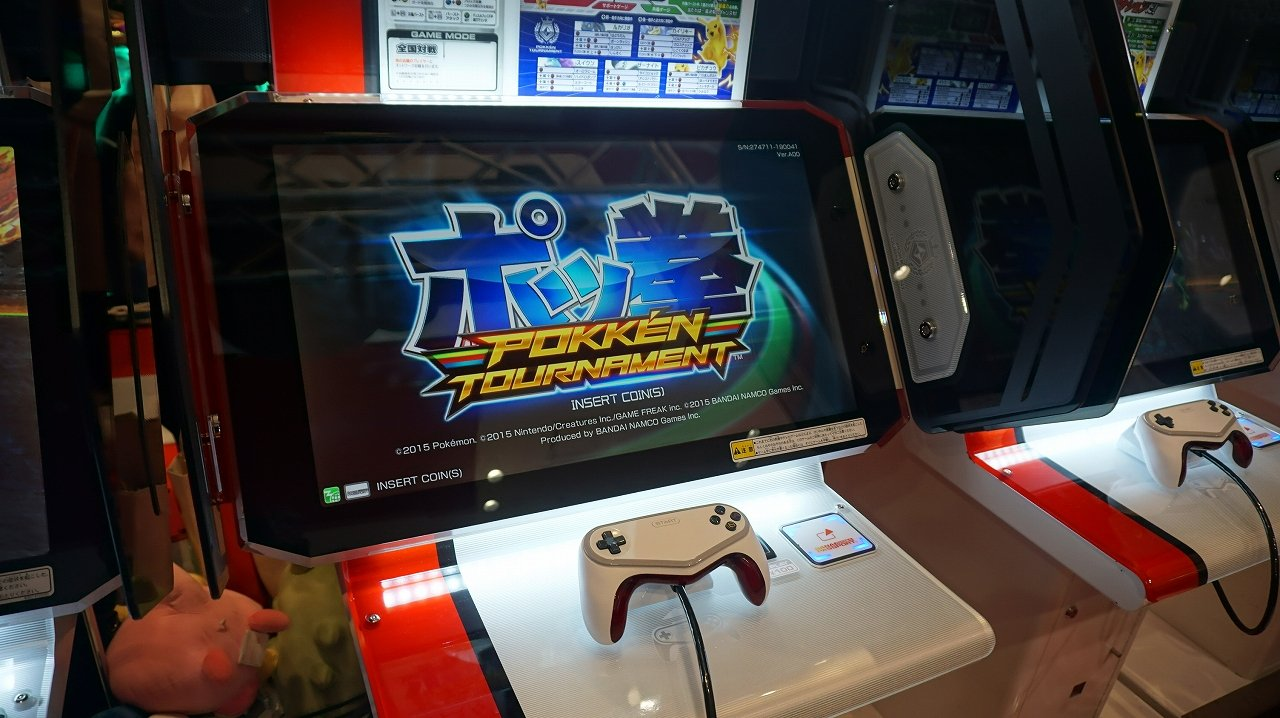Pokk%C3%A9n-Tournament-Arcade-Controller