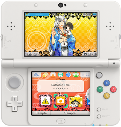 Japan This Week S 3ds Themes Gonintendo