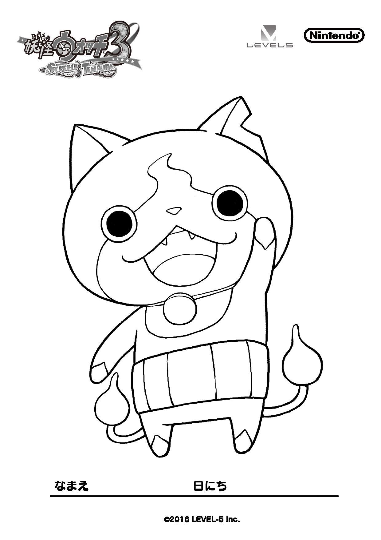 Yo Kai Watch 3 free coloring book pages