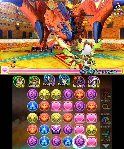Puzzle Dragons X Monster Hunter Stories Collab Content Now