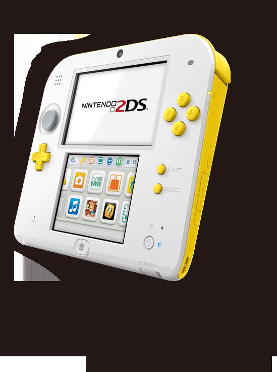 White Yellow 2ds New Super Mario Bros 2 Bundle Heading To Japan