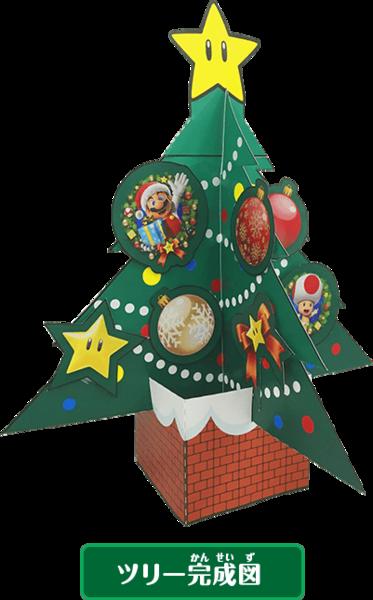 Papercraft imprimible y armable de un árbol de Navidad de Super Mario de Nintendo. Manualidades a Raudales.