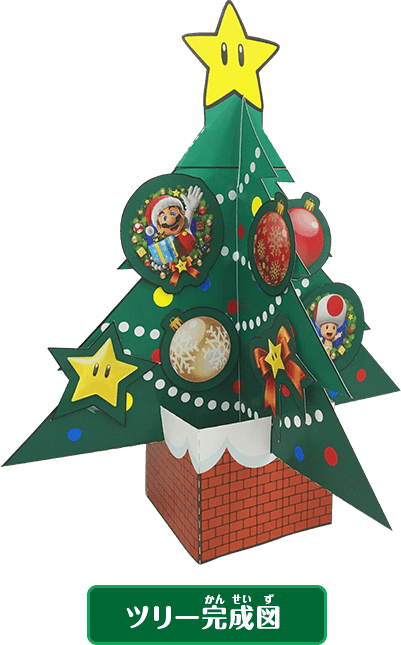 Nintendo Christmas.Create Your Own Official Nintendo Papercraft Christmas Tree