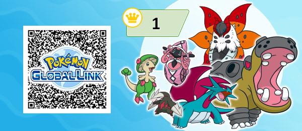 how to use pokemon rental code