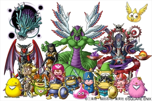 Dragon quest monsters joker 2 nintendo ds Cheats Codes t