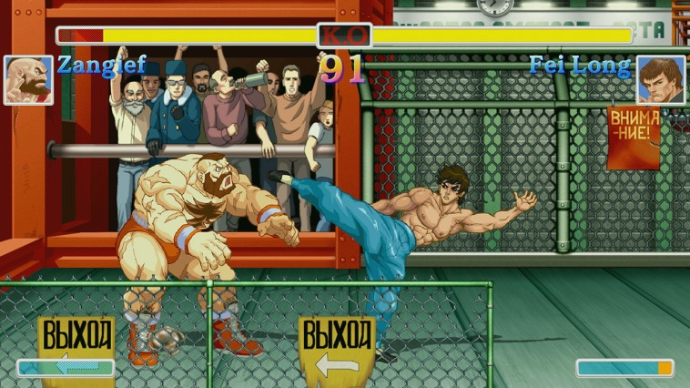 Ultra Street Fighter Ii Website Update Shares Hd Rumble Info Character Talk And More Gonintendo