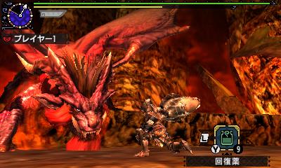 Monster Hunter XX - latest DLC event quest screens   GoNintendo