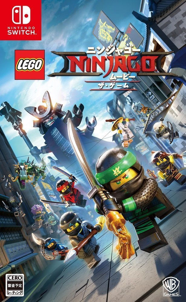 The LEGO NINJAGO Movie Video Game confirmed for Japanese