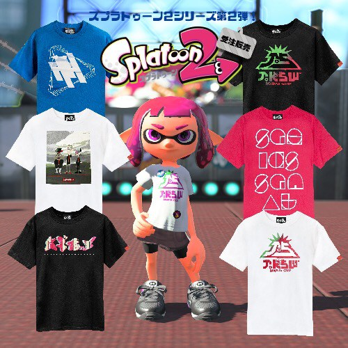 7f1b0672f29 EDITMODE releases new round of Splatoon 2 t-shirts and hats