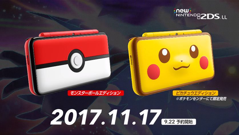 Japan Getting Pikachu Edition New 2ds Xl As Well Gonintendo