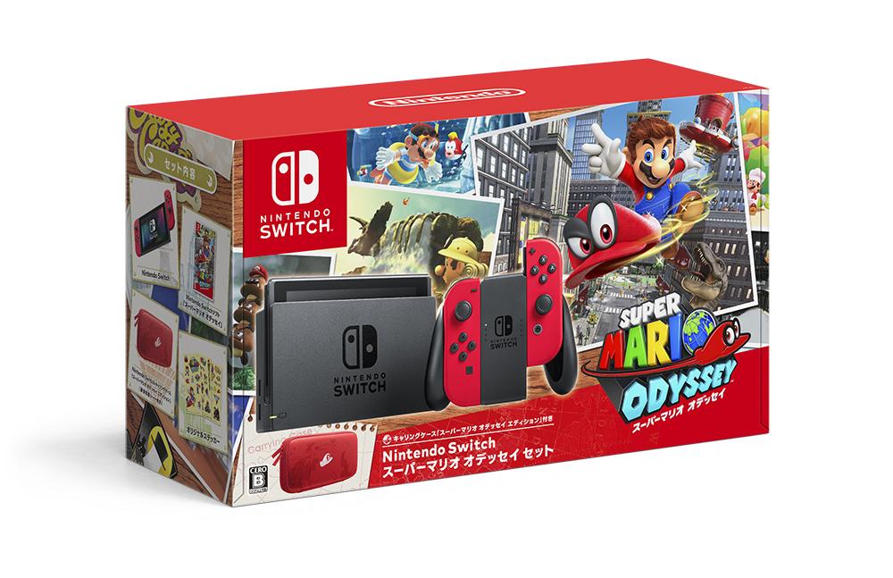 Japan - Super Mario Odyssey Switch bundle box, sticker set