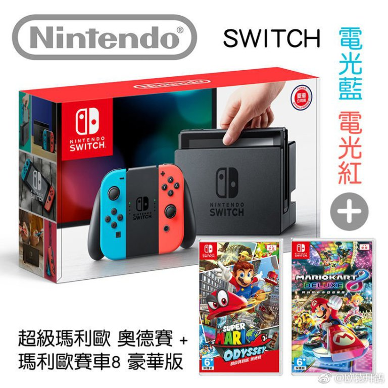 Taiwan Getting Custom Switch Bundle With Super Mario Odyssey