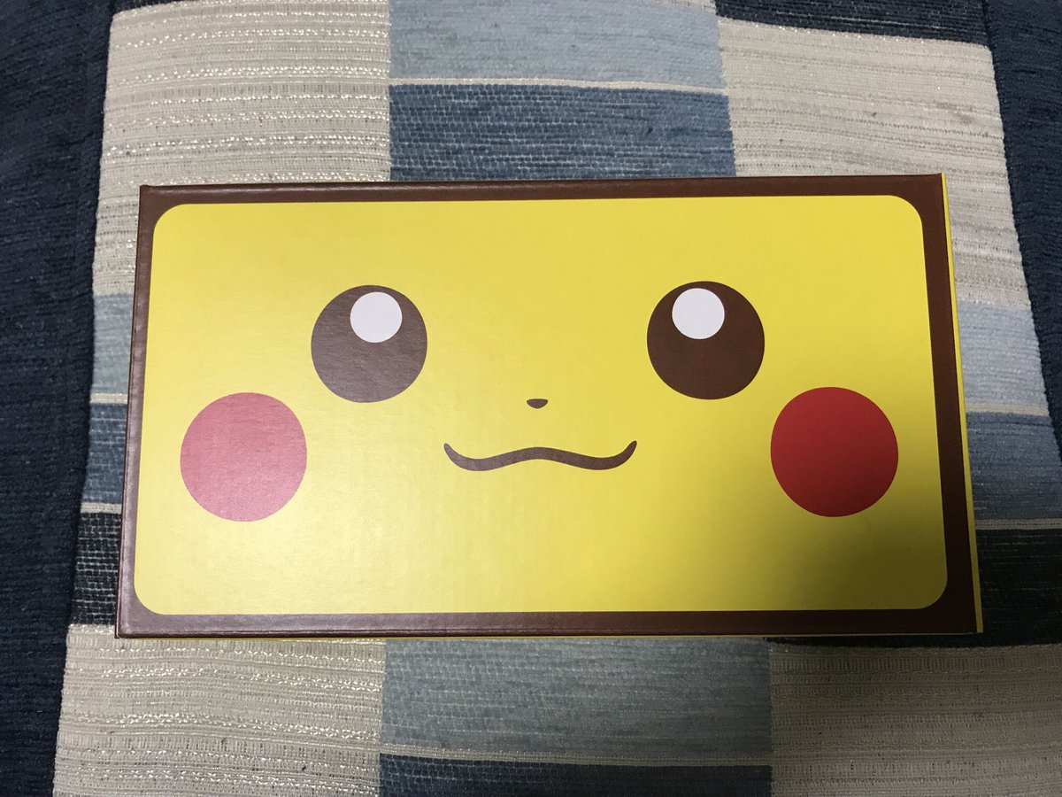 Pikachu New 2ds Xl Photo Gallery Gonintendo