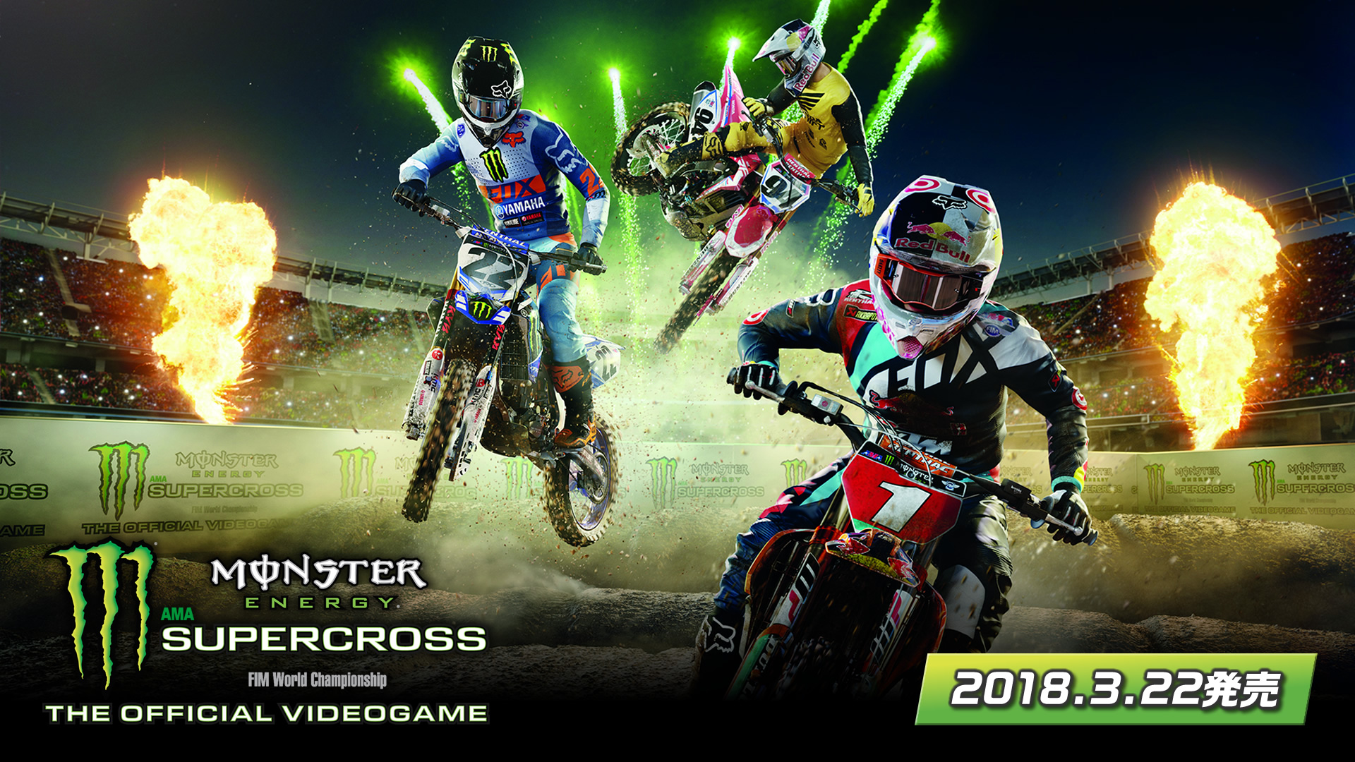 I Have No Idea What The Motocross Scene Is Like Around World But Guess Its At Least Big Enough To Warrant A Japanese Release Monster Energy