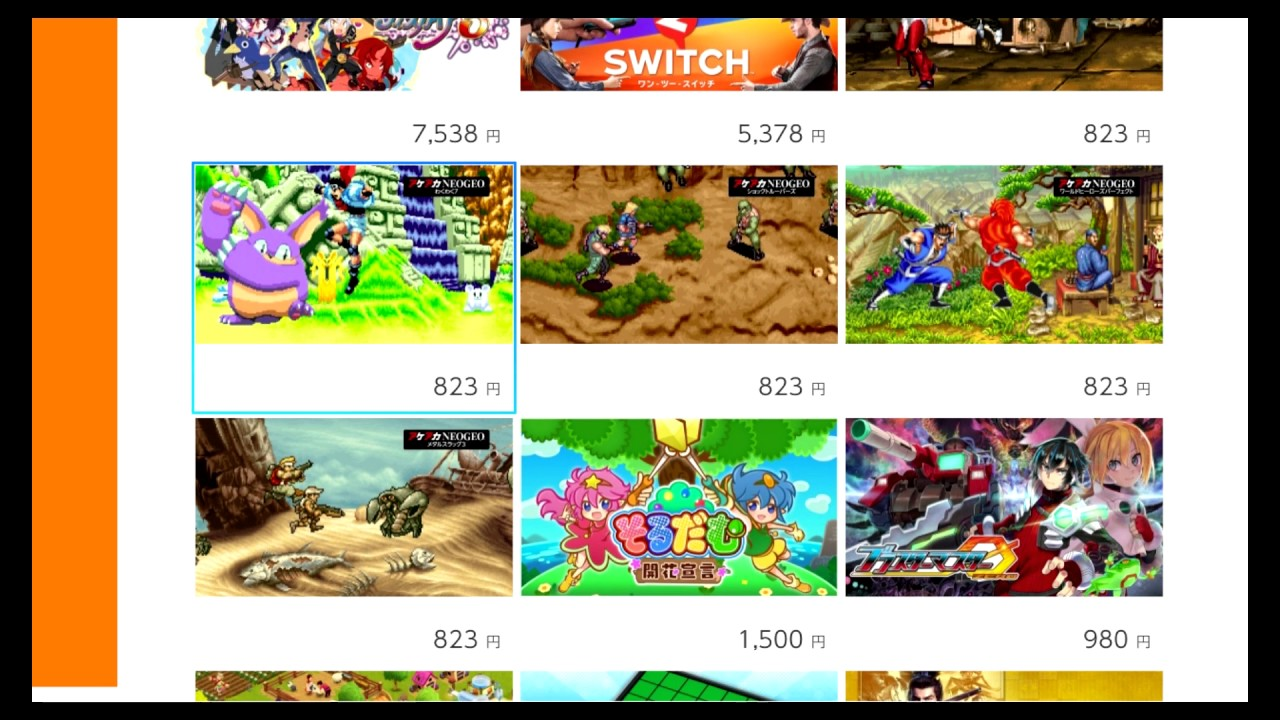 Japan - Switch games currently on sale | GoNintendo