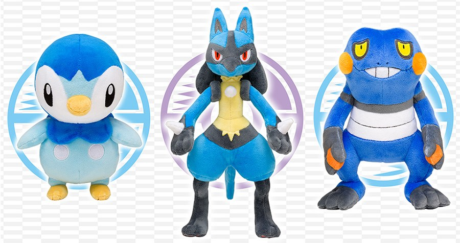 Pokemon News Ultra Beast Merch Pokemon With You Can Badges Detective Pikachu Merch Three More Pokemon Center Plushes Syko Share Your Knowledge Openly