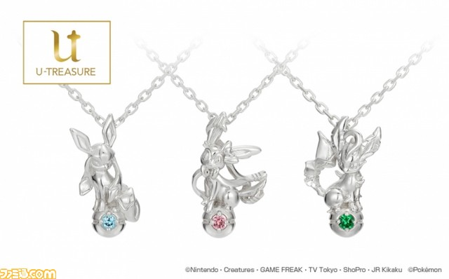 Which Eevee Evolution Do You Like The Most U Treasure Has Turned Some Of Eevees Evolutions Into Pendant Necklaces Are Set To Launch In Japan Today