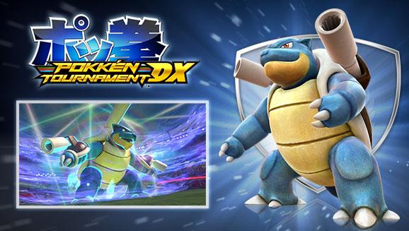 Aegislash and Blastoise coming to Pokkén Tournament DX as DLC