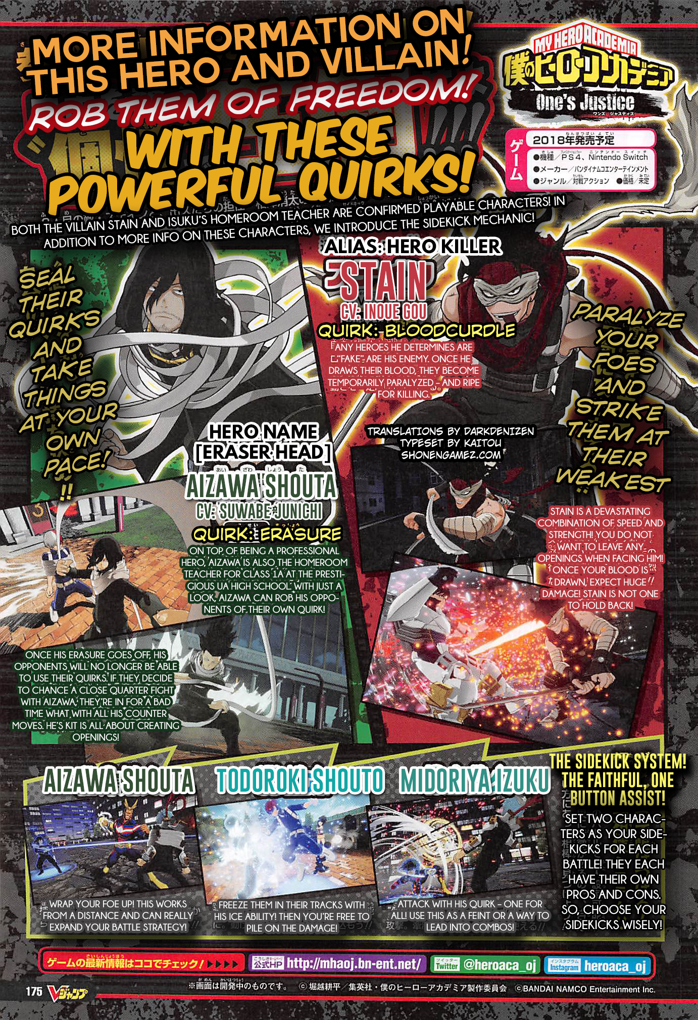 My Hero Ones Justice Latest V Jump Scan Shows Stain Shota