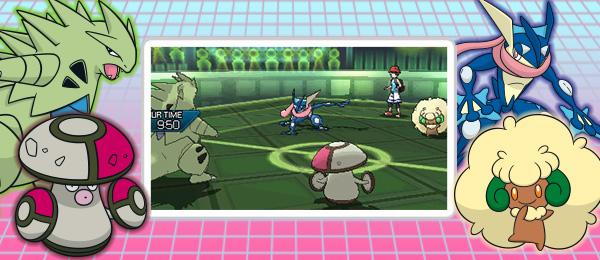 Pokemon Sun/Moon/Ultra Sun/Ultra Moon - Special Battle