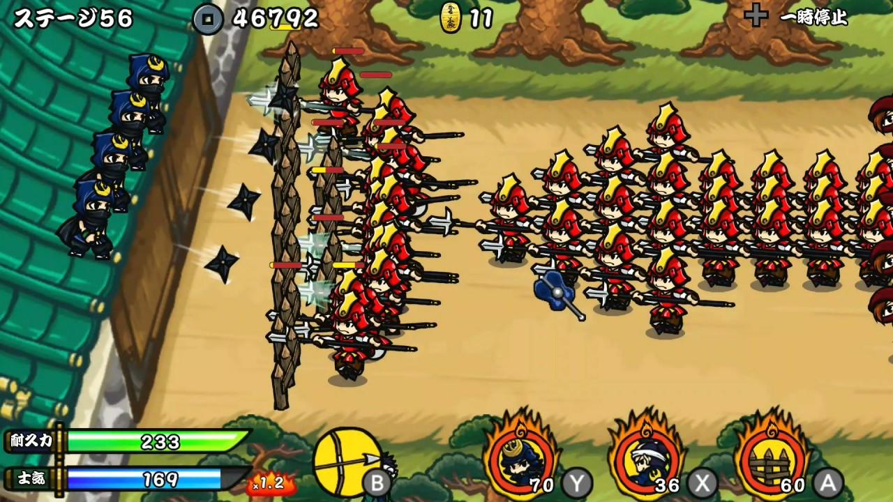 Resultado de imagen de samurai defender nintendo