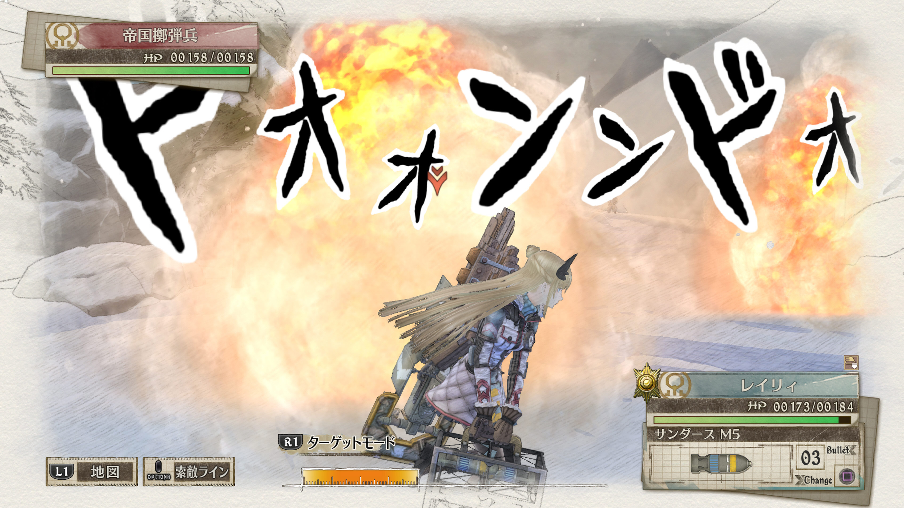 Valkyria Chronicles 4\'s Grenadier class was inspired by a bug in the ...