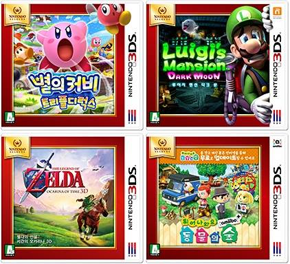 South Korea getting 4 Nintendo Selects titles on 3DS and the