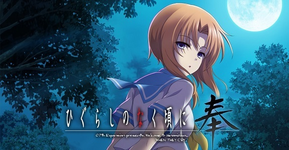 Higurashi No Naku Koro Ni Hou Version 1 1 0 Gonintendo