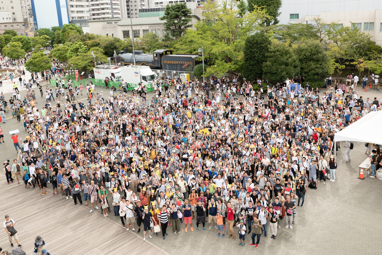 Pokemon GO Safari Zone Yokosuka draws in 65k trainers