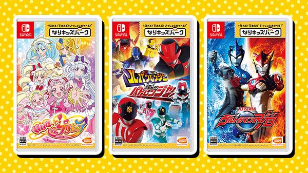 japon bandai namco annonce trois nouveaux jeux nintendo switch date du prochain kamen rider. Black Bedroom Furniture Sets. Home Design Ideas