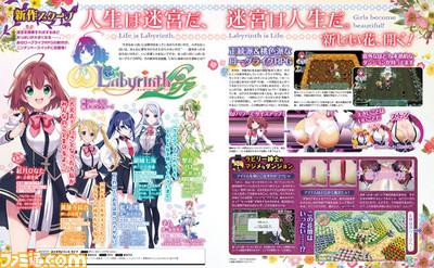 Omega-Labyrinth-Life_Famitsu_09-11-18_00