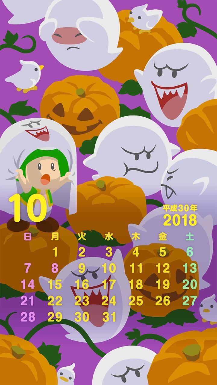 Looking For A Nintendo Themed Spooky Wallpaper For Your Mobile Phone Nintendos Line Account Has You Covered With The Wallpaper You See Above