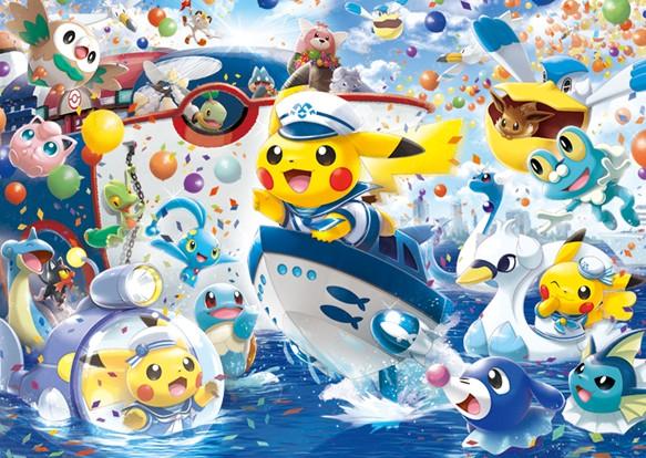 Pokemon Center Original Vanity Pouch MOFU-MOFU PARADISE Pikachu