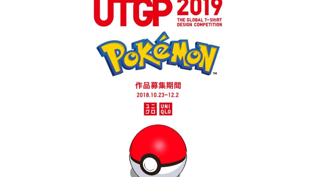 0791f0431 Pokemon Co. is partnering up with apparel manufacturer Uniqlo for the theme  of this year's Uniqlo T-shirt Grand Prix competition.
