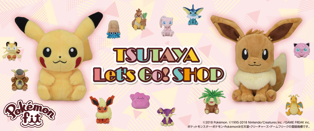 Pokemon News Let S Go Shops In Japan Detective Pikachu S Odd