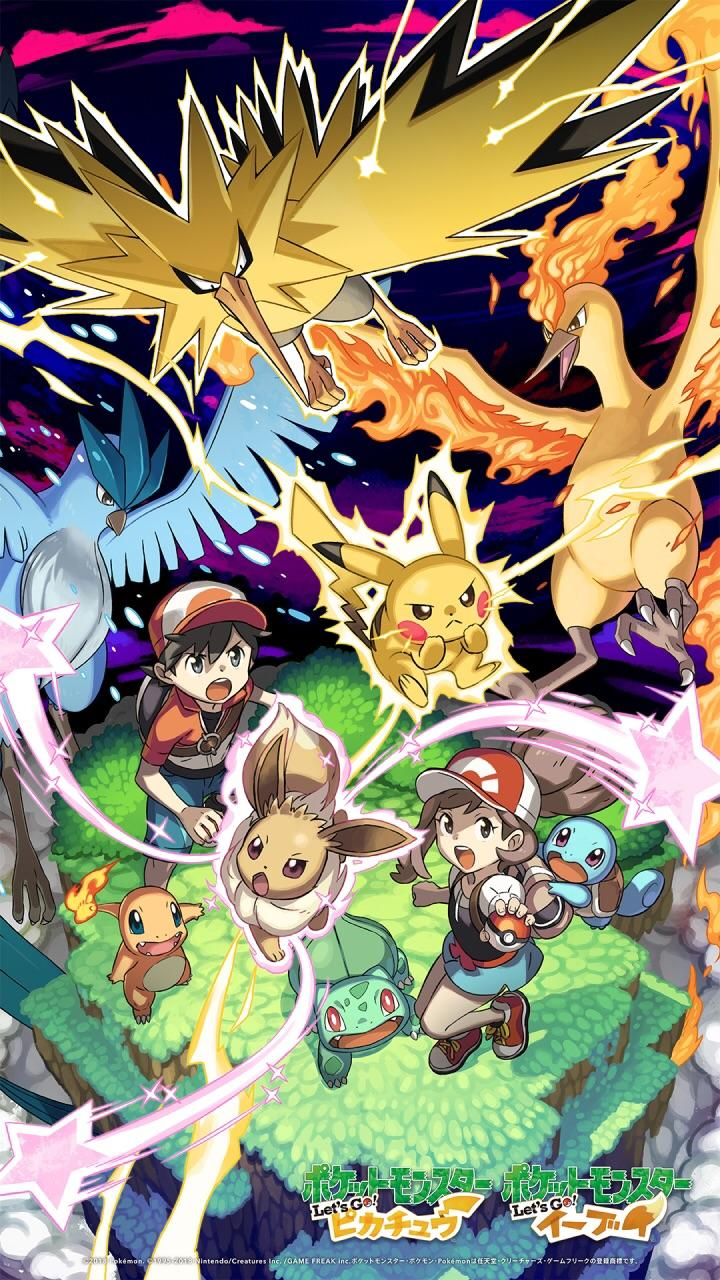 Nintendo S Line Account Offers Up A Pokemon Let S Go Pikachu Eevee
