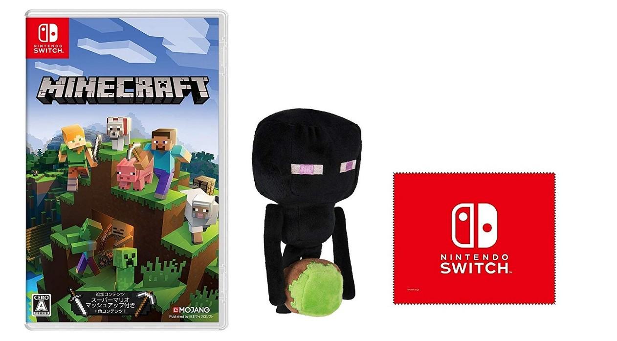 Amazon Japan offering Minecraft Enderman plush Switch bundle