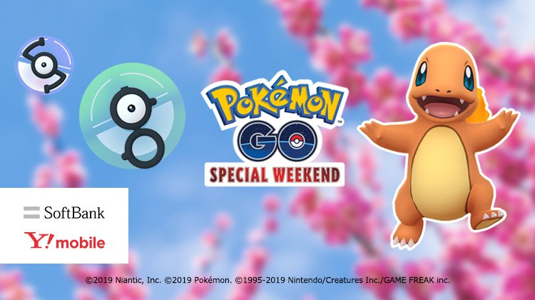 Pokemon GO - Special Weekend rescheduled for Feb  23rd, 2019