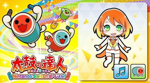 New DLC Is Available For Taiko No Tatsujin Drum N Fun In Japan The Form Of Vocaloid Song Pack 2 Includes Character Komachi Mirai