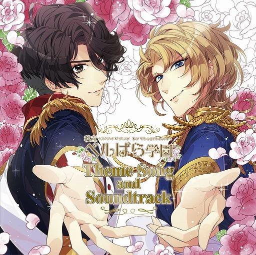 Un nouveau projet pour La Rose de Versailles ! 001