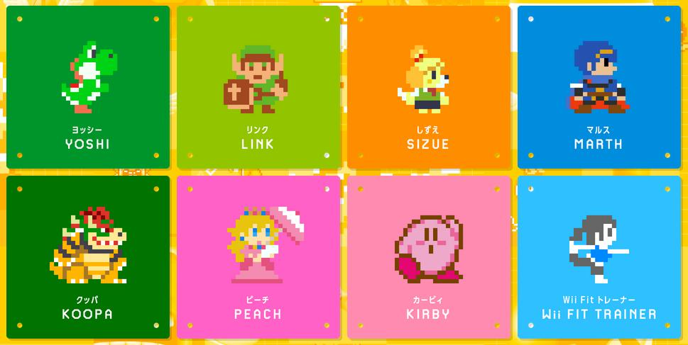 Super Mario Maker - yet another round of costumes revealed ...