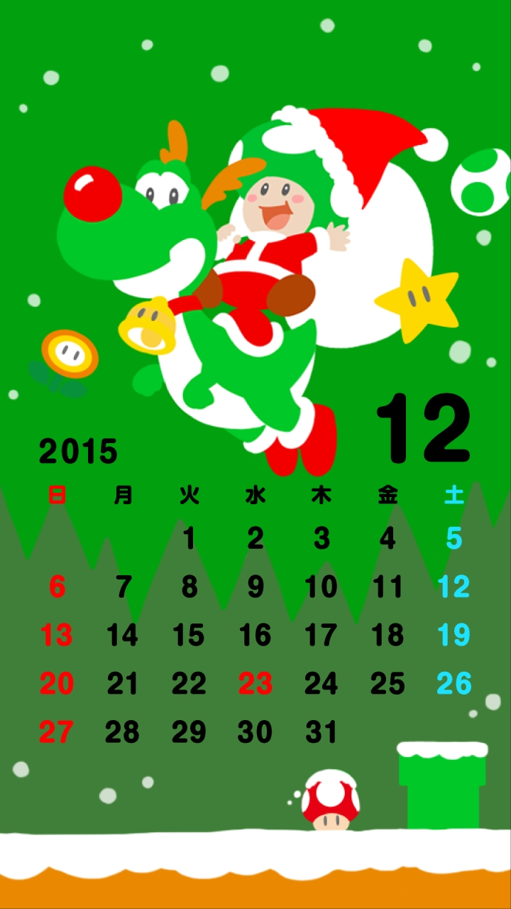 Calendar Wallpaper Nintendo : Nintendo s line account shares two more mobile wallpapers