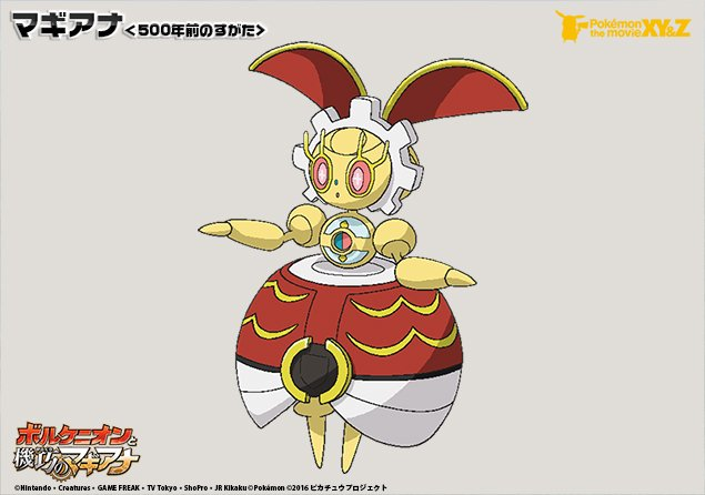 Pokemon news - Artwork of Magearna's original look | GoNintendo