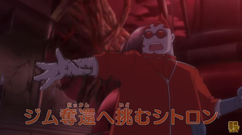 Pokemon episode 375 online : Kamen rider amazon episode 12 part 1